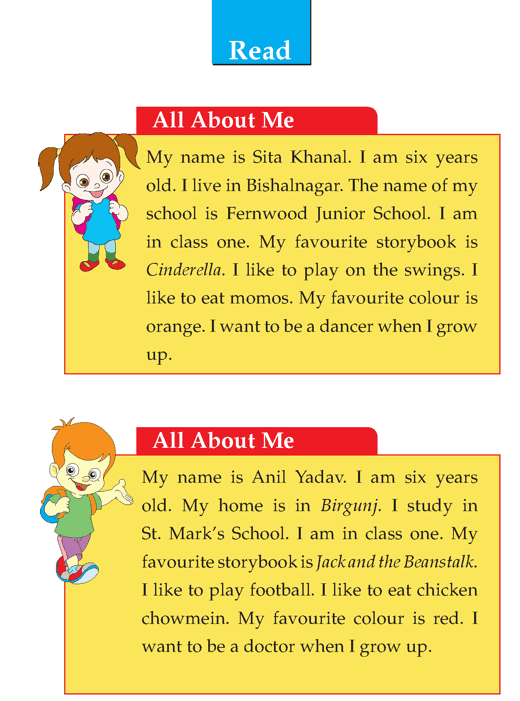 Writing skill - grade 1 - all about me  (2)