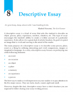 Grade 10 Descriptive Essay