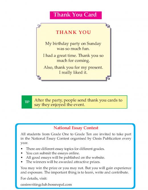 Writing skill - grade 3 - invitation and thank you card   (3)