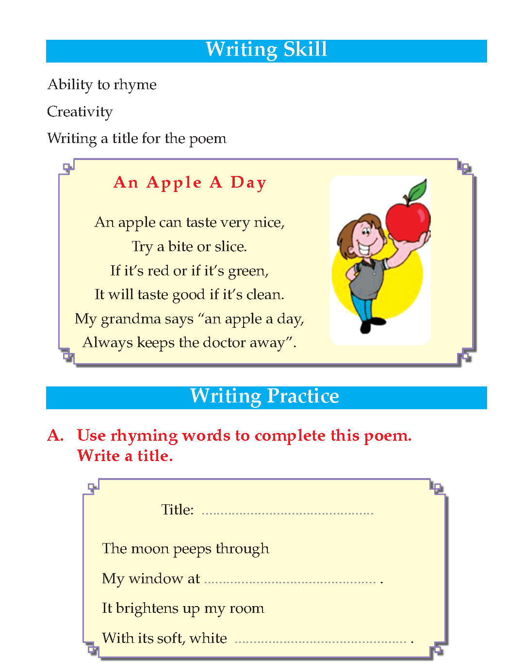essay my personal narrative assignment sheets