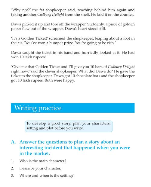 Writing skill - grade 7 - narrative essay  (4)