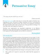 Grade 9 Persuasive Essay