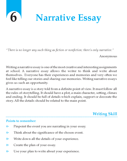 page narrative essay