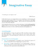 Grade 9 Imaginative Essay