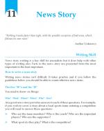 Grade 9 News Story